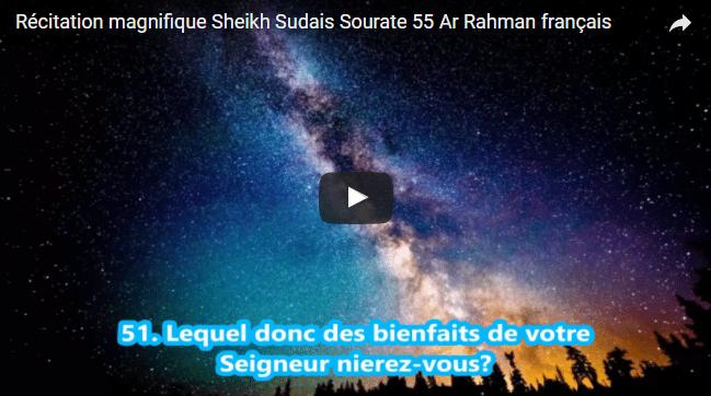 sourate-ar-rahman