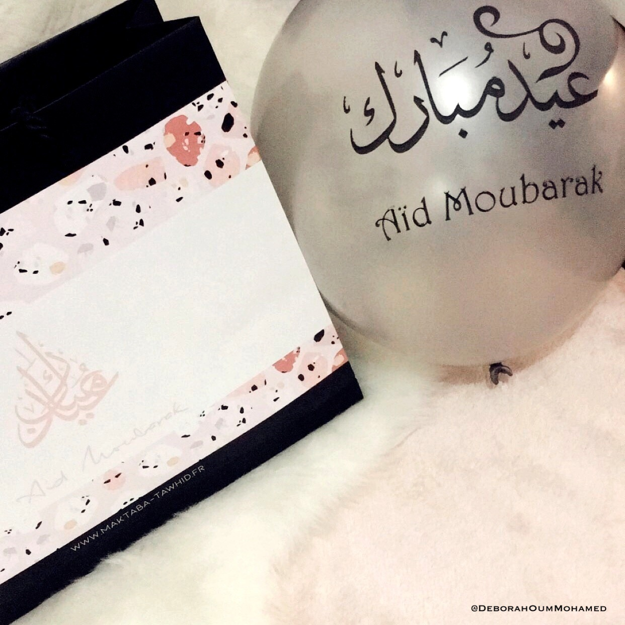 sac-cadeau-by-maktaba-tawhid-code-pormo