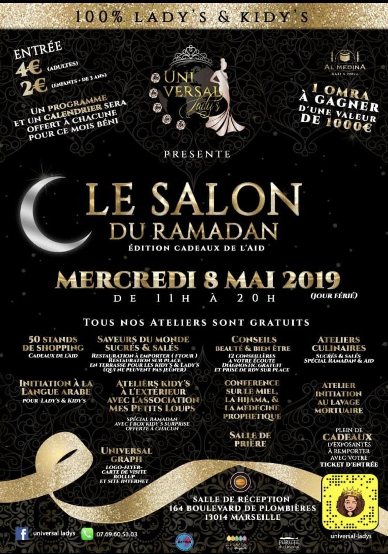 le-salon-du-ramadan